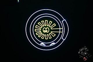 dsc 9567 laserfreak